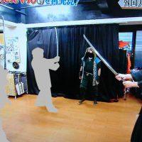 関ジャニ∞のジャニ勉で紹介されました
