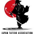 日本殺陣道協会10月主催・参加イベント